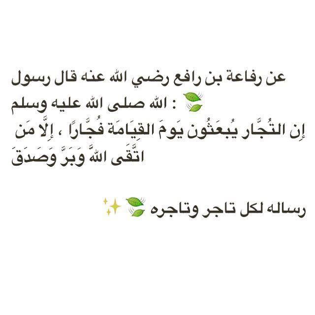 Pin By Malak Salah On كلمات و بطاقات Math Arabic Calligraphy Math Equations