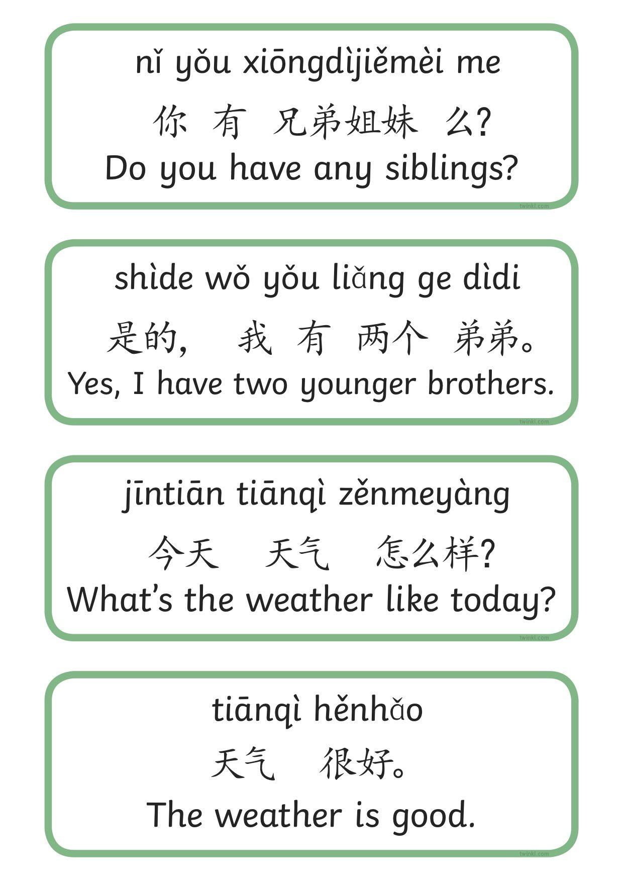 HSK Level 1 Basic Phrases & Sentence Cards