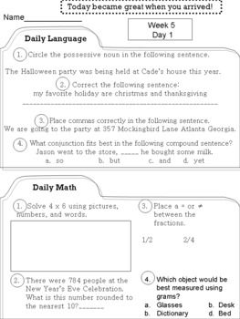 Third Grade Morning Work Daily Common Core by Kathryn Willis | Teachers Pay Teachers