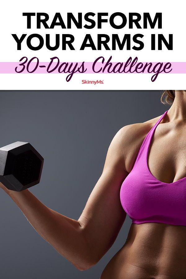 You're just 30 days away from toned arms! Get your arms show-ready with this Transform Your Arms in 30-Days Challenge.