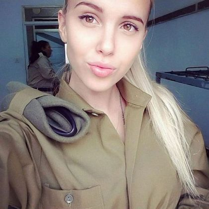 Israel dating girls