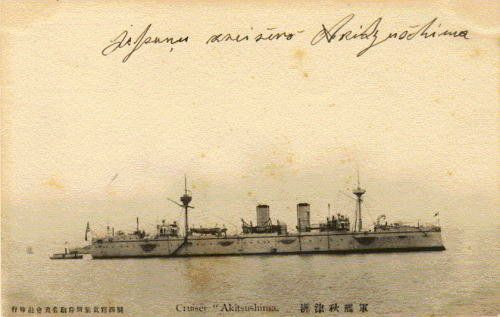 台灣老地圖系列20 1895年(西元1895年)澎湖列島之圖 @ 一落二櫸頭 :: 隨意窩 Xuite日誌