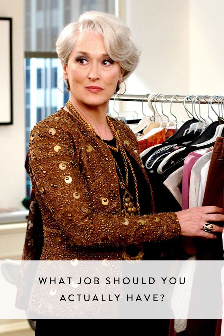 Quiz What Job Should You Actually Have Fashion Jobs Funny Fashion Career Fashion