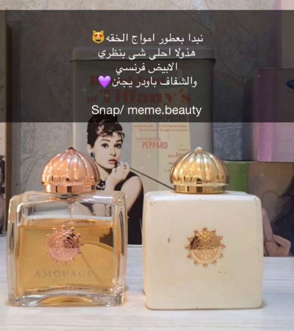 Pin By Samar Anan On عطور فرنسية Skin Care Women Perfume Fragrance