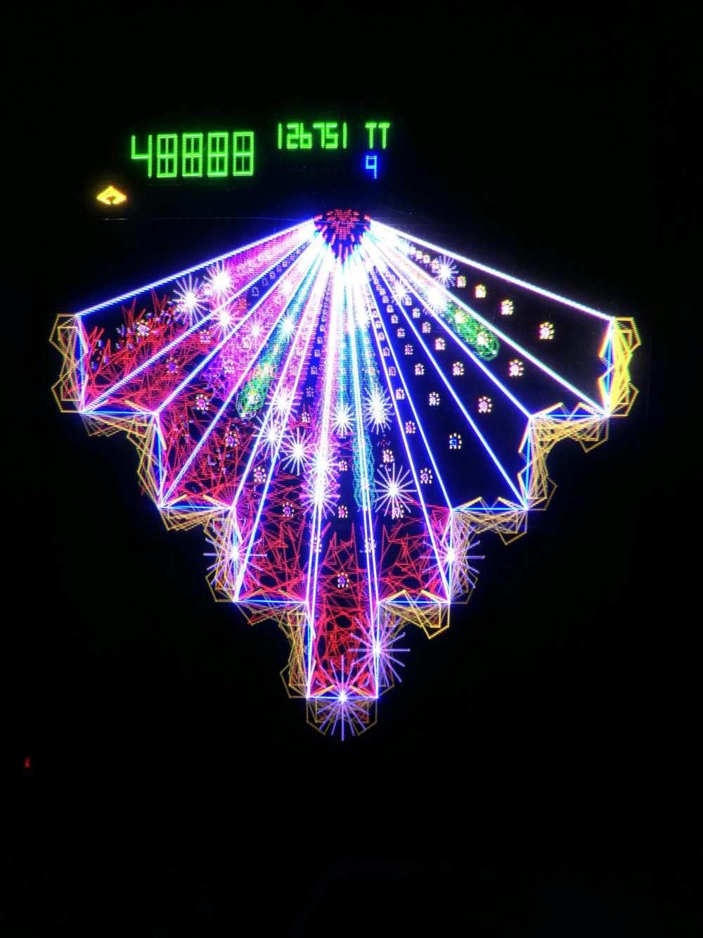 Atari Tempest Arcade