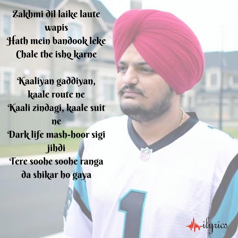 zindagi naal pyar lyrics | Lyrical Lo√€……… | Song quotes, Lyric