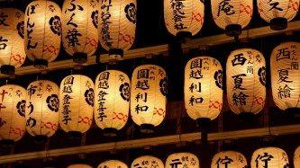 35 Cool Japanese Lantern Paper Wallpaper