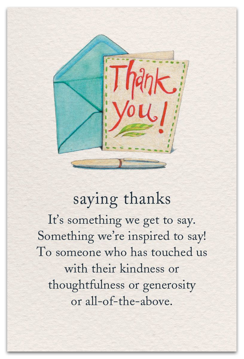 Saying Thanks  Thank You Card  cardthartic.com  Be yourself
