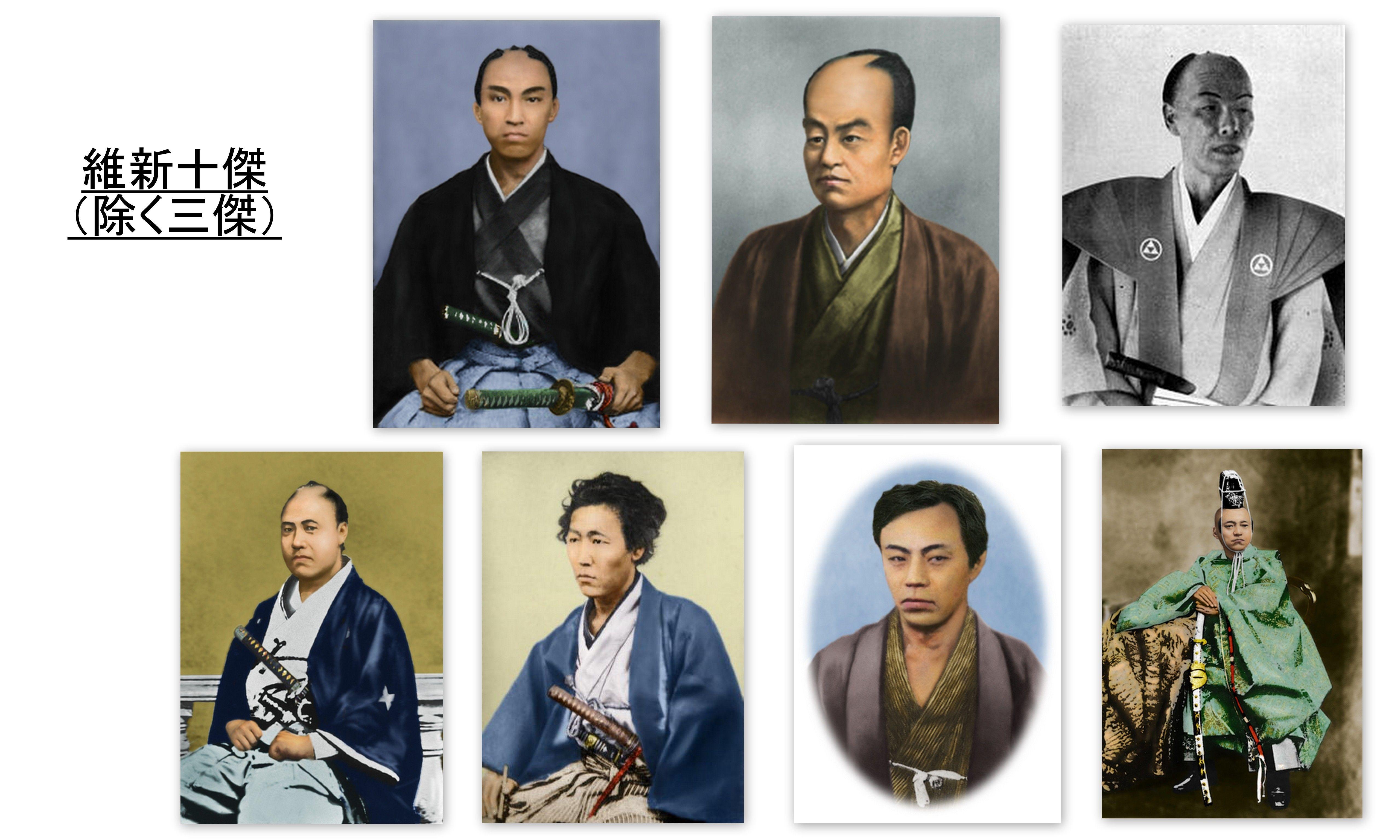 Musuis Story The Autobiography of a Tokugawa Samurai