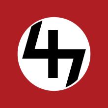 47 (Pro Era)