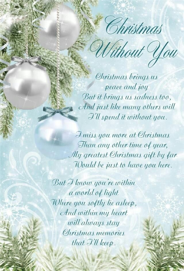 Without You Christmas Poems Miss Mom Christmas Quotes