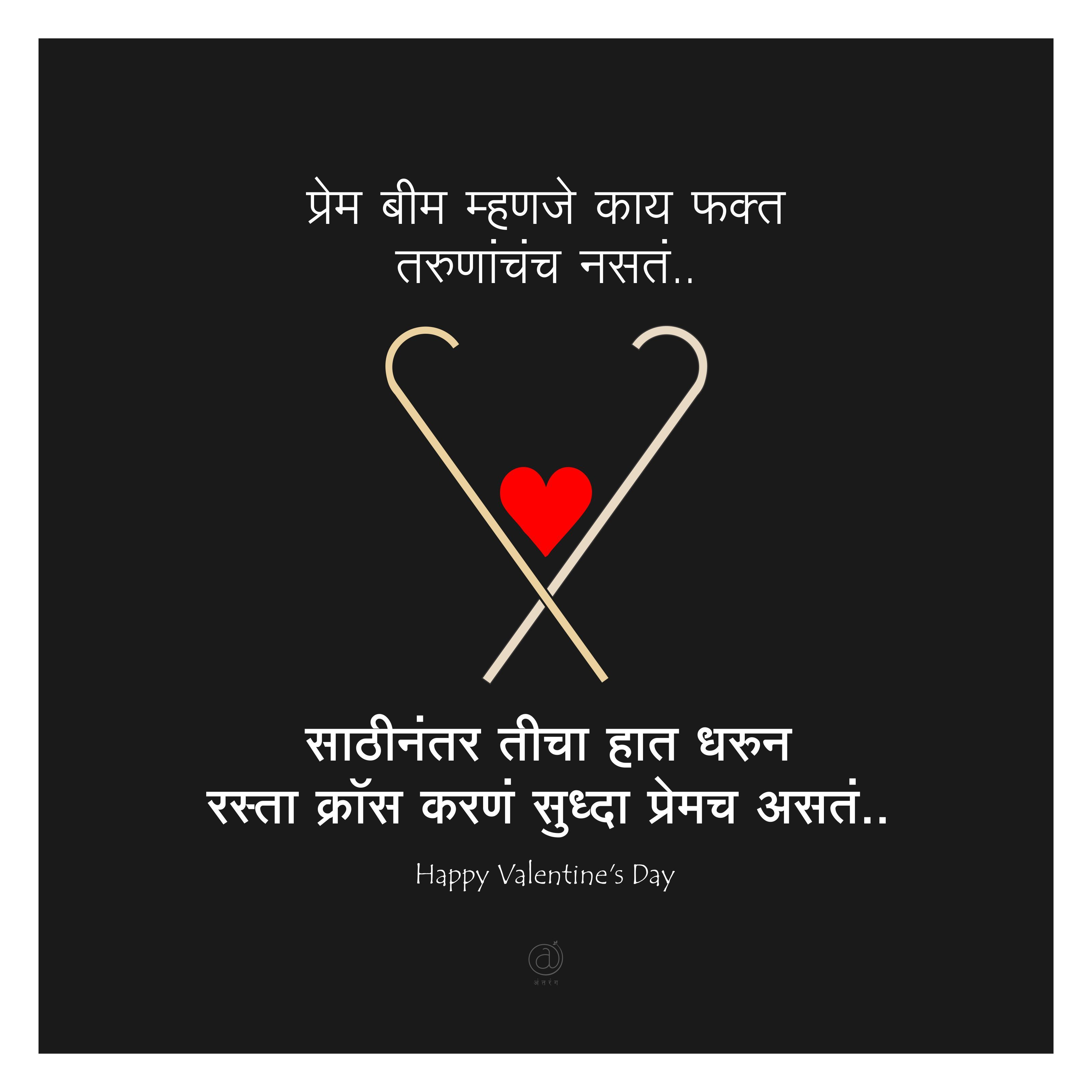 Pin by Nilesh Gitay on Marathi Quotes Touching quotes