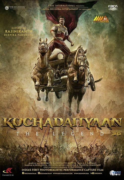 The Bloody Paki Man 2 Movie Free Download In Hindi