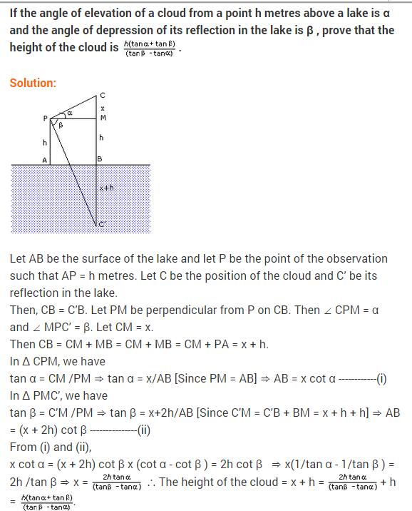 Some-Applications-of-Trigonometry-CBSE-Class-10-Maths-Extra