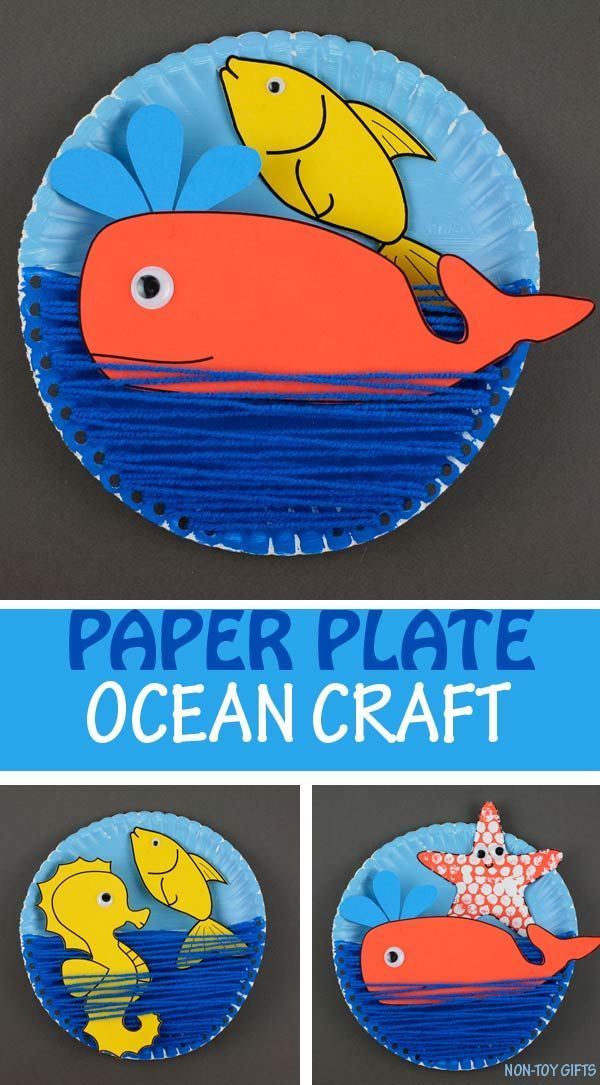 Paper Plate Ocean Craft For Kids - Template Available #craftsforkids