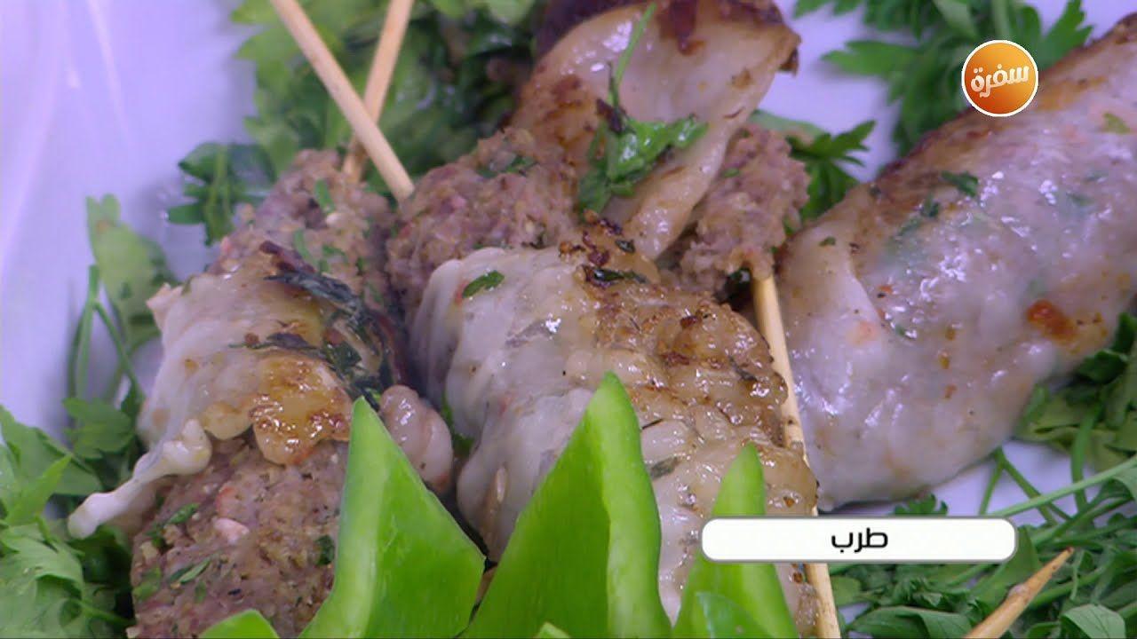 طريقة تحضير طرب نجلاء الشرشابي In 2020 Food Vegetables Asparagus
