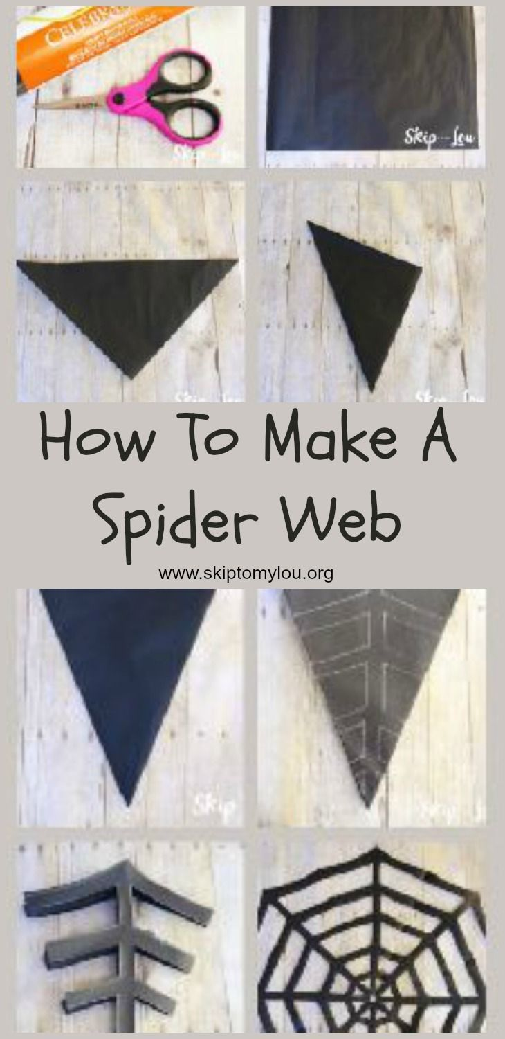 How to make a paper spider web! Easy step by step tutorial that makes for