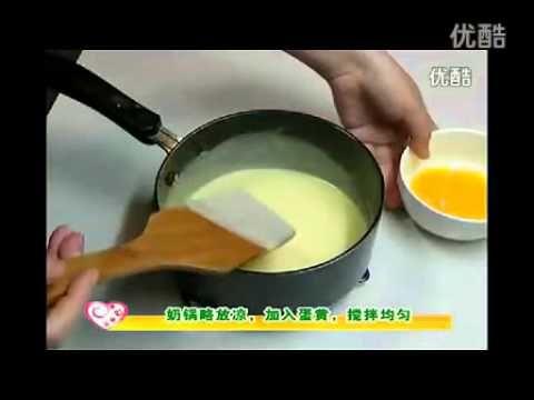 视频: 葡式蛋挞的做法