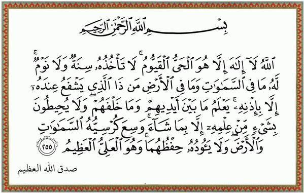 د عائض القرني On Twitter Quran Verses Verses Words Quotes