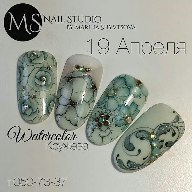 Pin de Ирина Александрова en Абстракция | Pinterest | Mi pasión ...