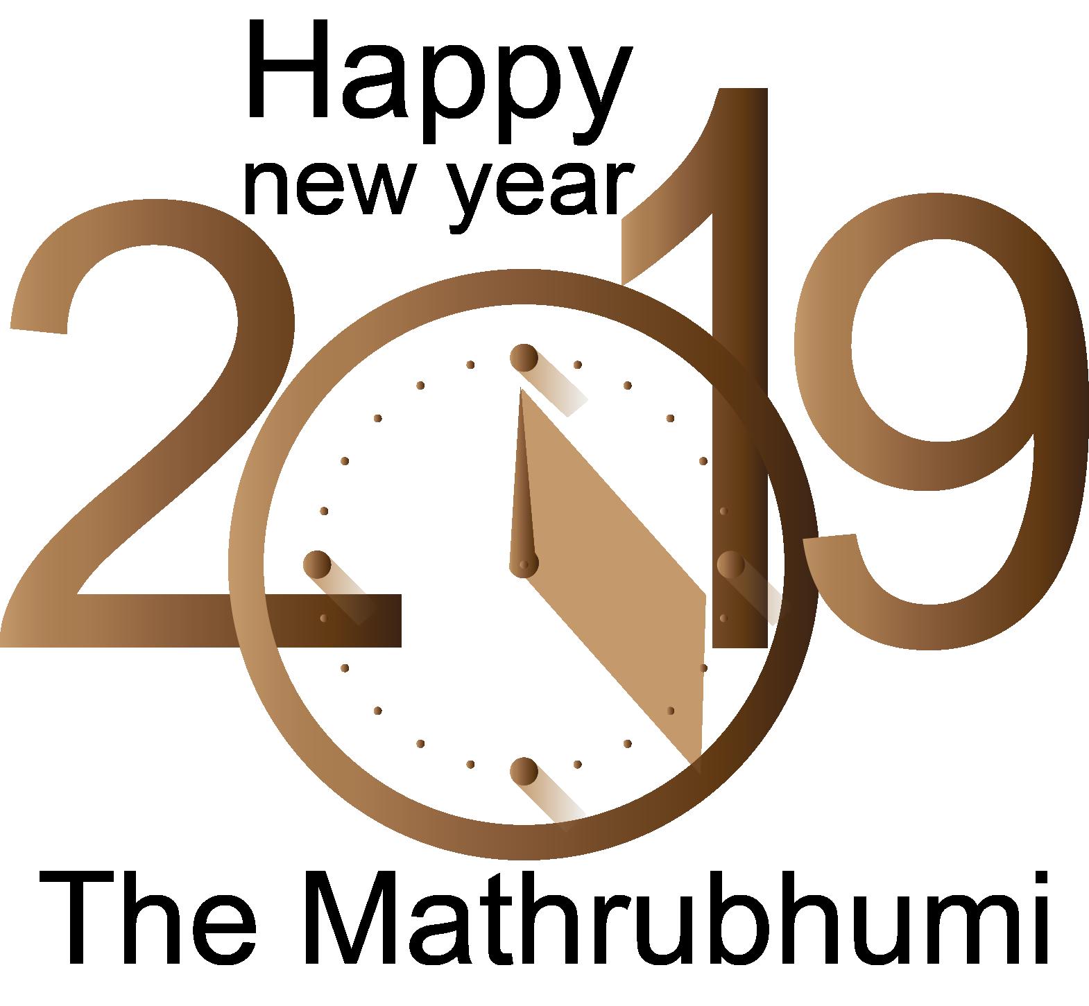 Happy_new_year vijeshviswam Happy new year, Happy