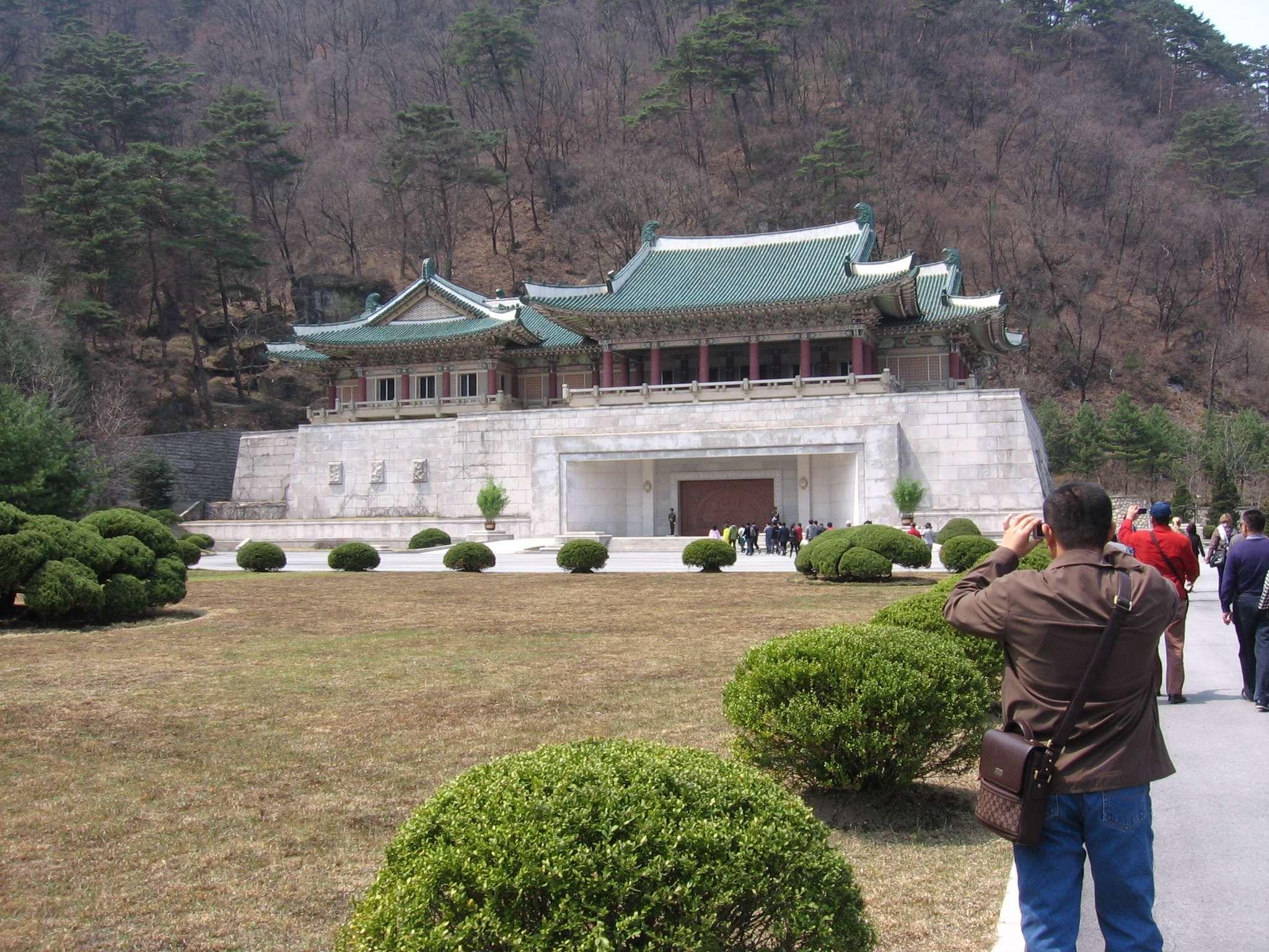 kiina korea