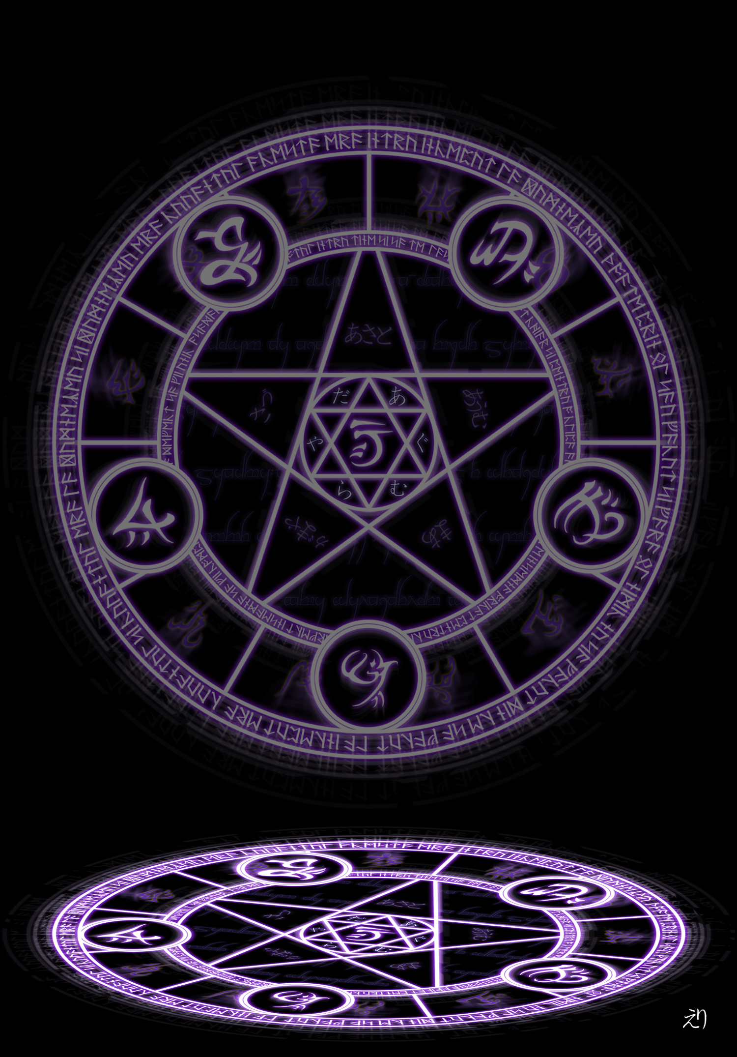 Magic Circle By Arry4eternity On Deviantart Games Other