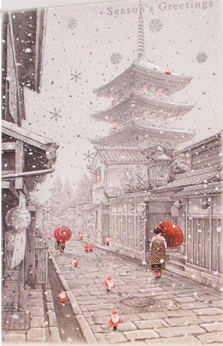 Beautiful japanese christmas cards geisha and santas nippon beautiful japanese christmas cards geisha and santas m4hsunfo