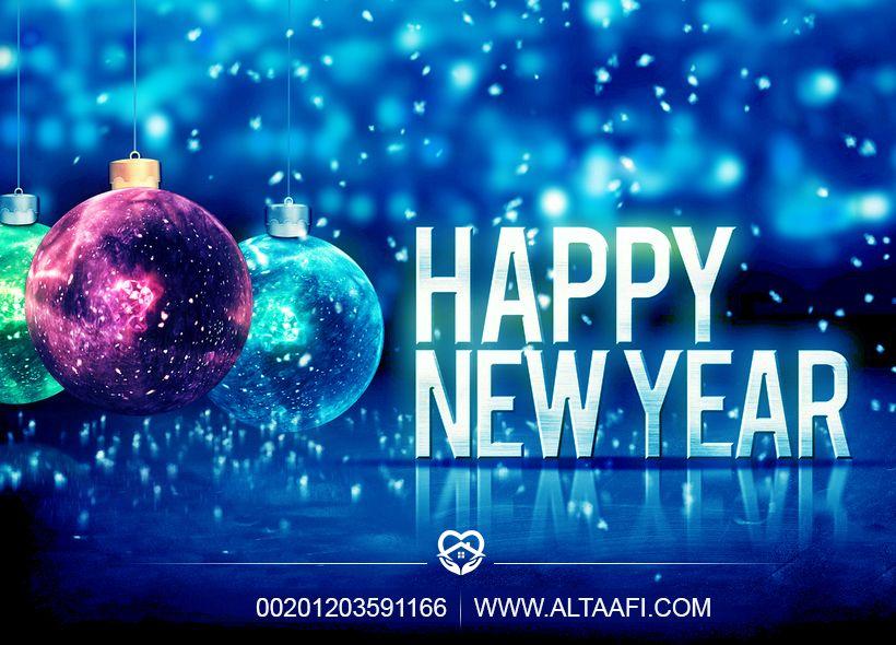 تهنة بمناسبة العام الجديد Christmas Bulbs Christmas Ornaments Holiday Decor