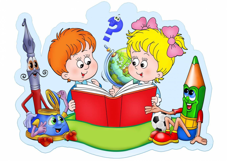 Картинки дети школа нарисованные, брата