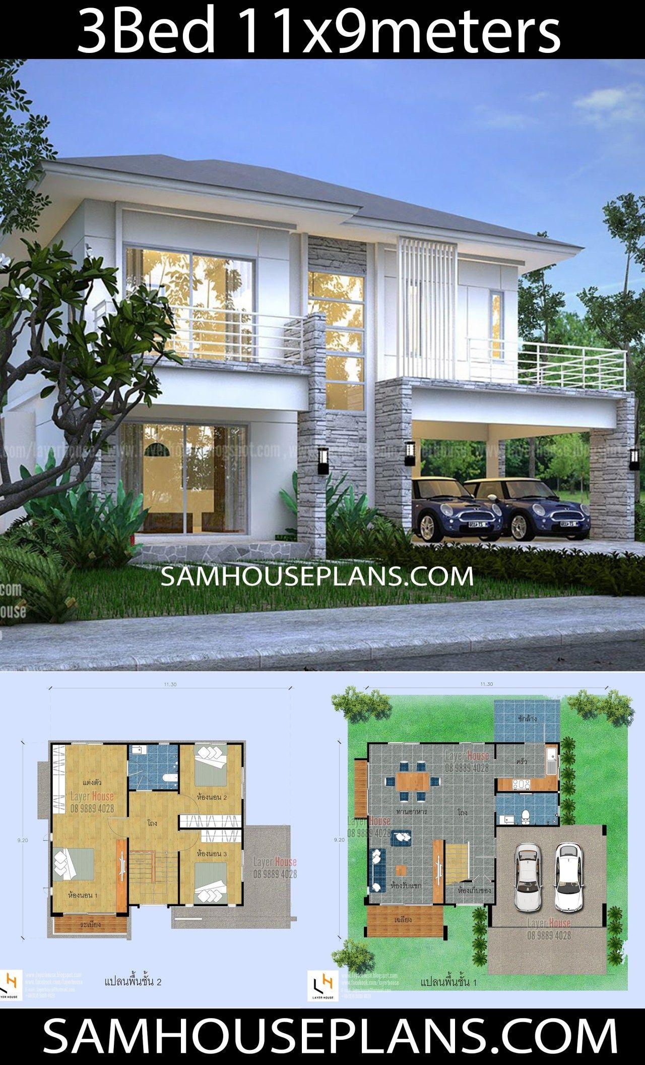 House Plans Idea 11x9m With 3 Bedrooms Sam House Plans Model House Plan Architectural House Plans House Plans