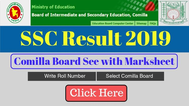 SSC Result 2019 Comilla Board will be available here once