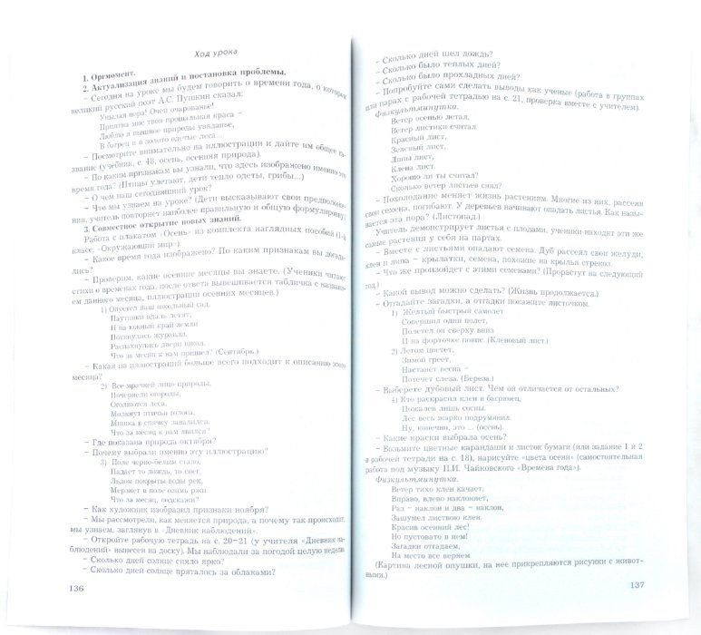 Алгебра 9 класс мерзляк полонский якир для классов с углубленным изучением математики