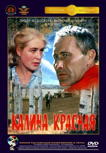 porno-film-kalina-chlen-i-yaytsa-v-glotku