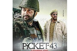 Picket 43 Movie Wiki, Ranking and Reviews WikiListia