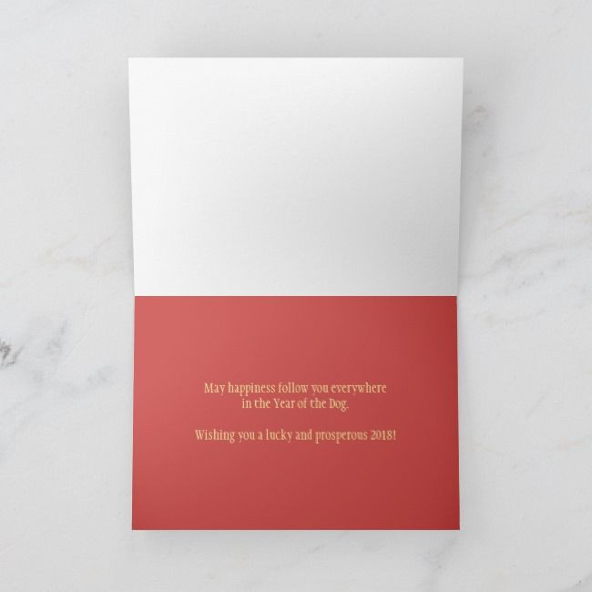 2018 Written in Dogs for Chinese New Year Holiday Card | Zazzle.com