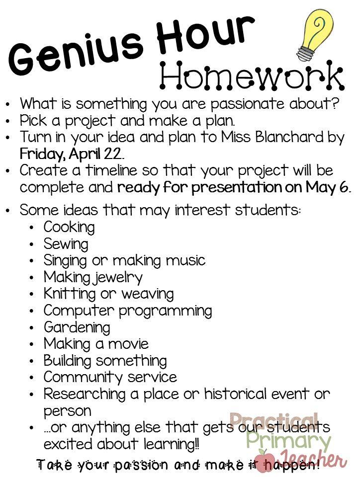 genius hour planning sheet pdf