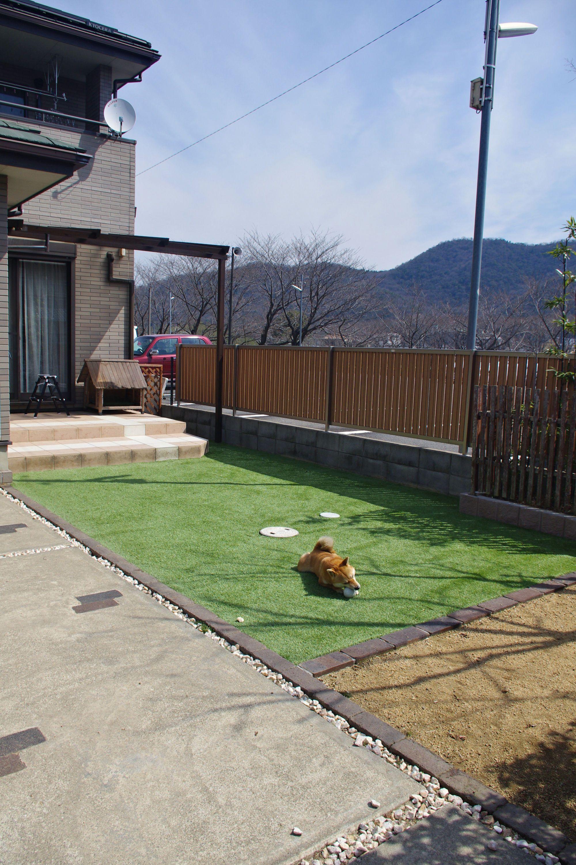ペットと心地よく過ごすプライベートな庭施工例 人工芝と目隠しフェンスのリフォームです 庭 犬の庭 ドッグラン 庭