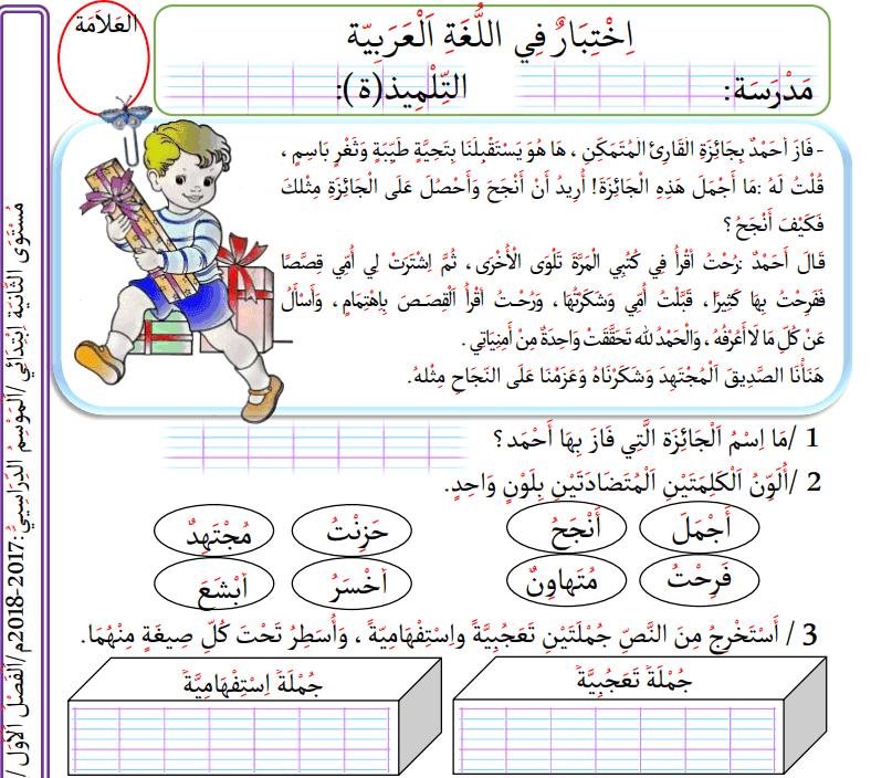 Pin By Sirine Katbie On Arabic Alphabet Learning Arabic Learn Arabic Alphabet Arabic Language