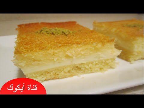 طريقة عمل بسبوسة بالقشطة سهلة التحضير حلويات رمضان 2016 فيديو بجودة عالية Youtube Dessert Recipes Food Desserts