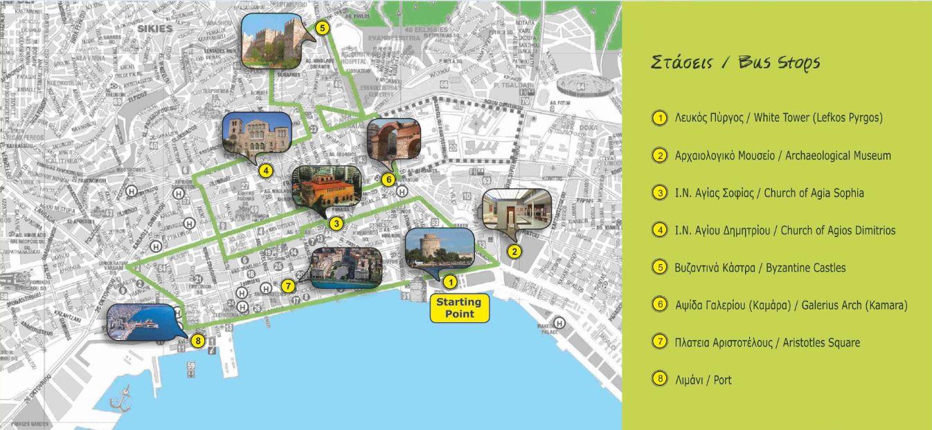 Route Map Thessaloniki Hoho Jpg 1346 622
