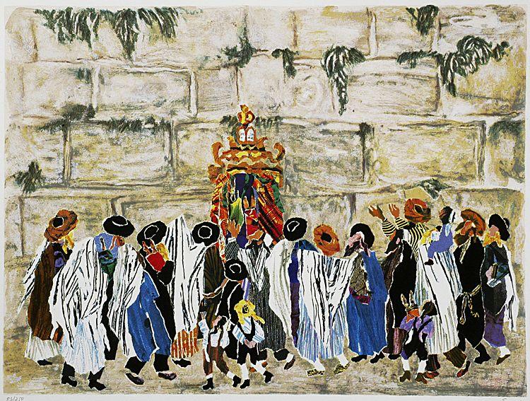 View 1 of Simchat torah in Jerusalem | Simchat torah, Jewish art, Art