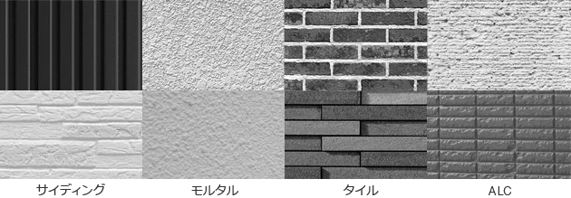 外壁材 サイディング の種類 外構 床 外壁