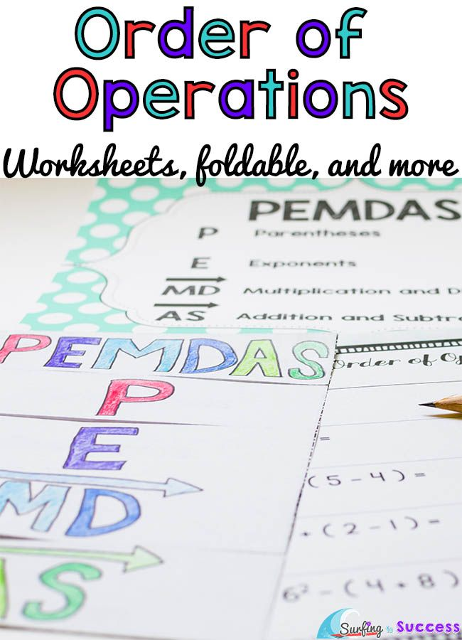 Essay order operations