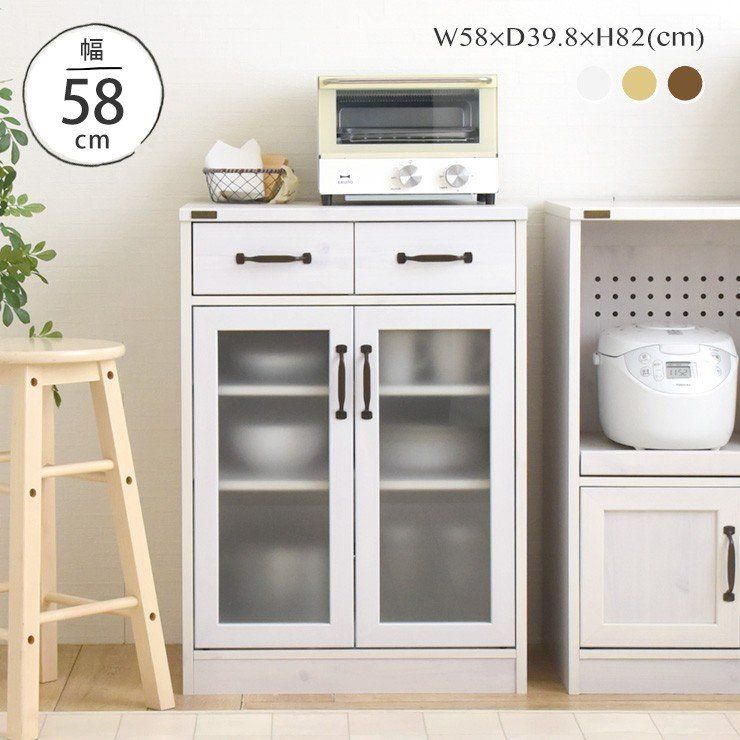 Photo of [予約販売]食器棚 収納 ロータイプ キャビネット 北欧 ガラス 白 ナチュラル おしゃれ 木製 キッチン収納 引き出し リビング収納  LUFFY FFLU90-60GH :273534:SESAMEセサミ家具・インテリア – 通販 – Yahoo!ショッピング