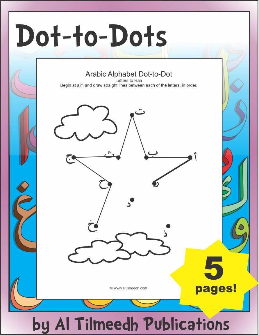 alphabetical dot to dots worksheet set arabic homeschool pinterest worksheets and arabic. Black Bedroom Furniture Sets. Home Design Ideas