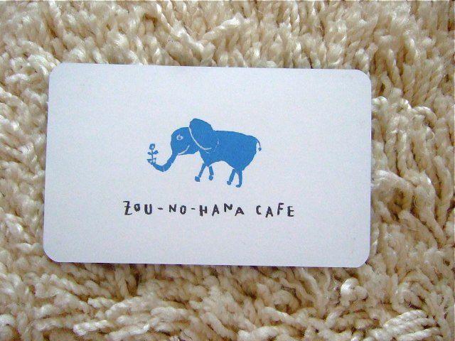 ZOU-NO-HANA CAFE