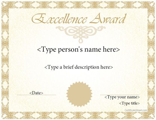 Special Certificate Award Template for Excellence – Blank Award Templates
