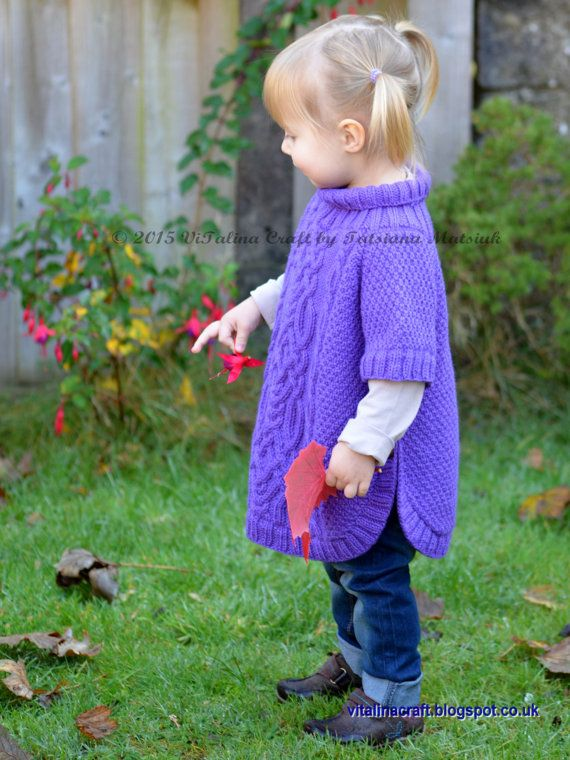 Knitting Pattern - Cable Fantasy Poncho (Toddler and Child sizes ...
