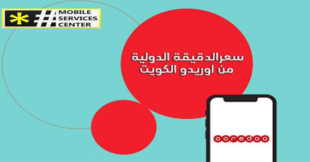 سعر الدقيقة الدولية من اوريدو الكويت Gaming Logos Mix Photo Logos